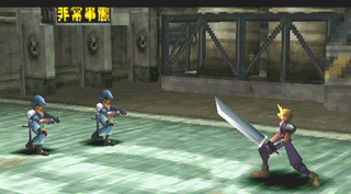 ff7-new.png